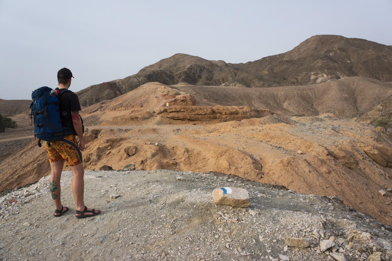 Massive Eilat Nature Reserve