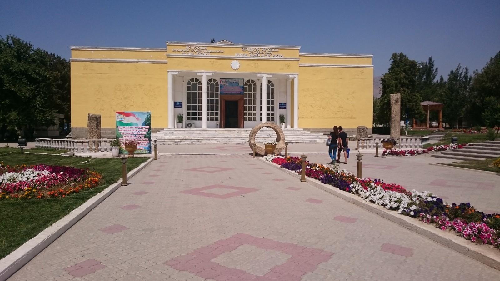 Historické muzeum