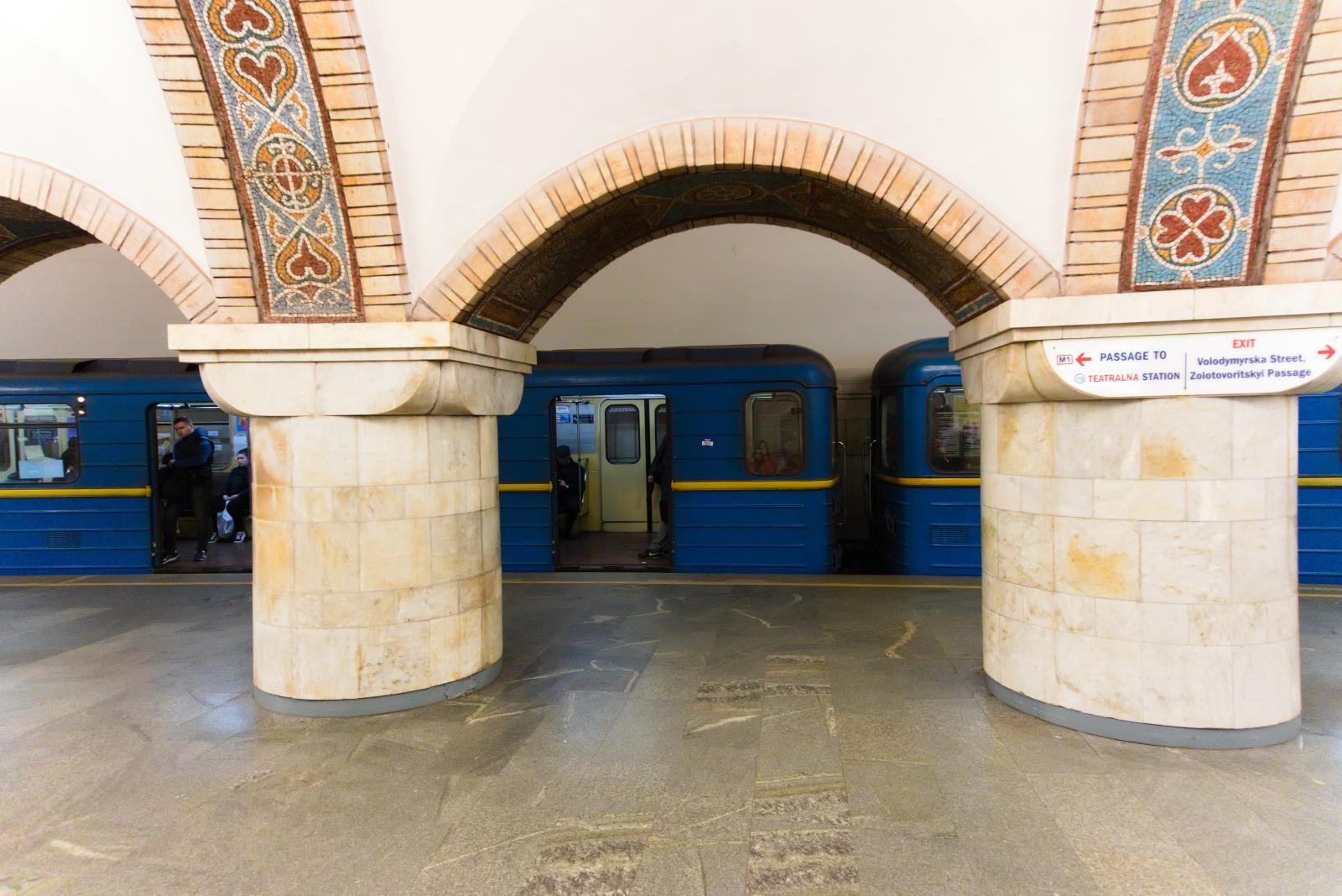 Metro Pozniaky