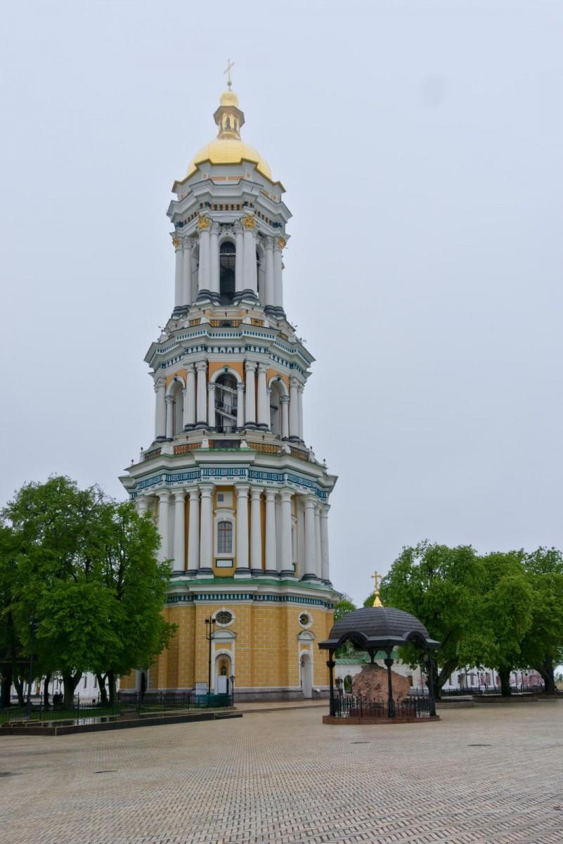 Zvonice v Kyjovepečerské Lavře