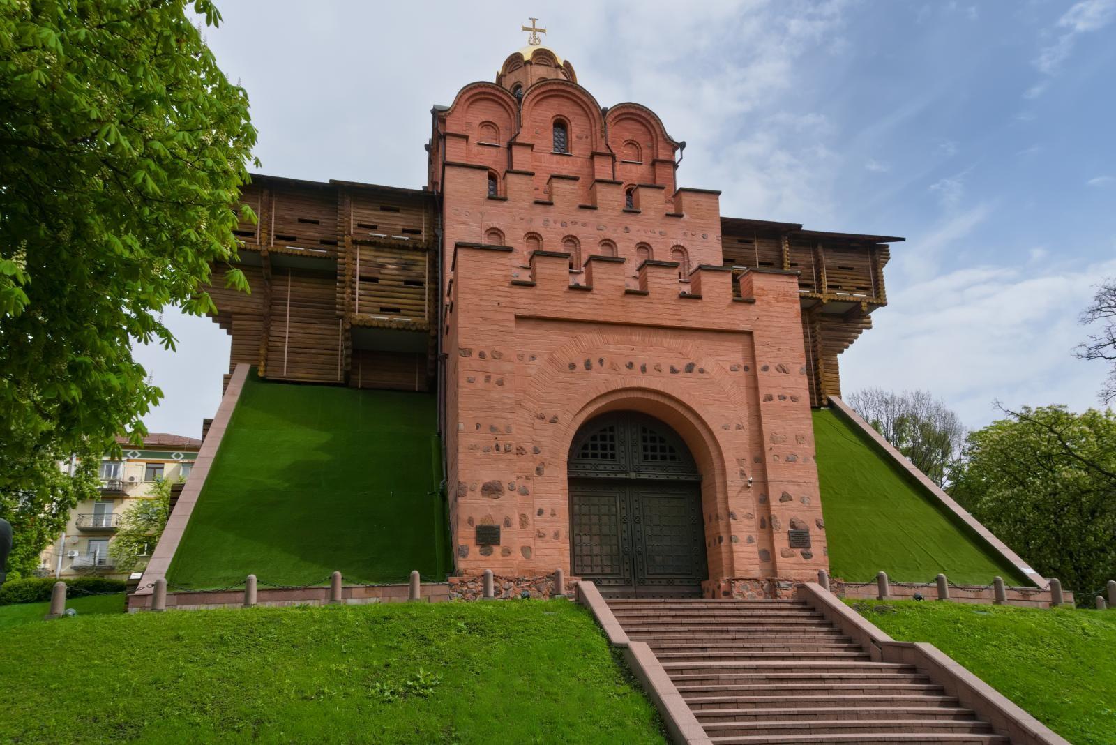 Zoloti Vorota - Zlatá brána