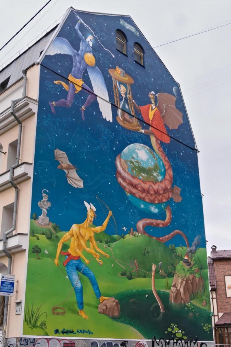 Kyjevský streetart