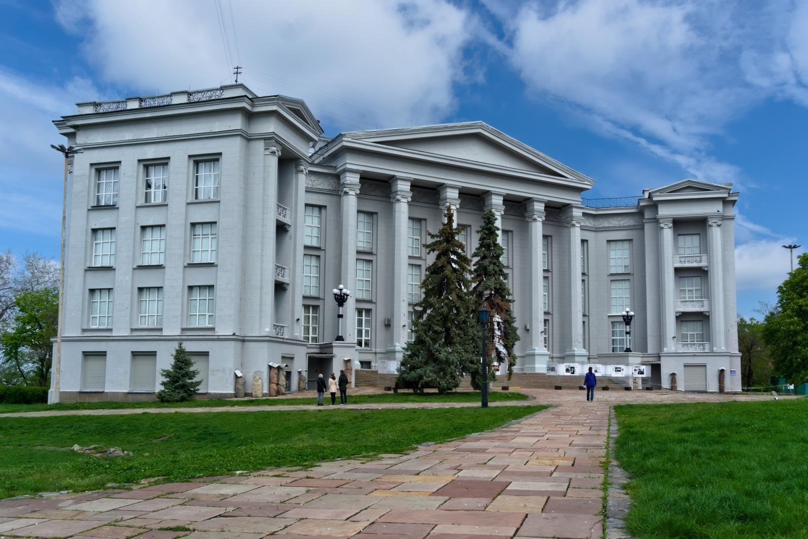 Národní historické muzeum